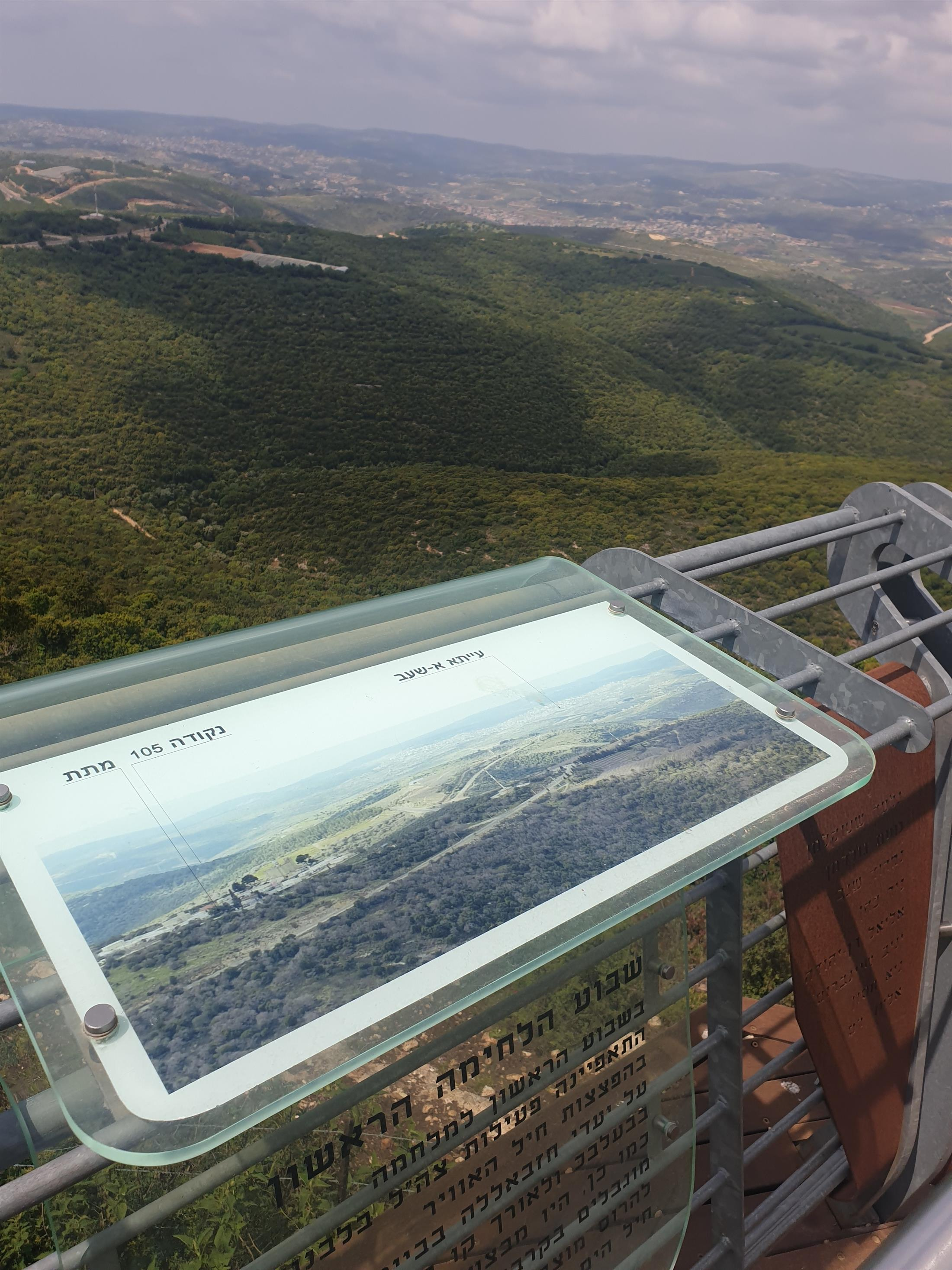 טיול גאו-פוליטי לגבול הצפון והגליל | 2 ימים | כולל טיול ג'יפים, סיור טעימות ביקב מקומי, סדנאות פעילות ולינה בוילה מפוארת בקיסריה