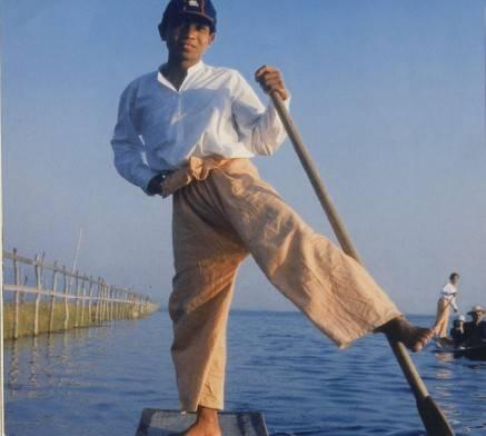 דייג מקומי