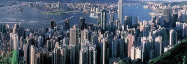 הונג קונג - מבט מלמעלה