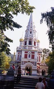 הכנסייה הרוסית שנבנתה בסמוך למעבר ההרים שיפקה, לזכר אלפי החללים הרוסים שנפלו במלחמה לשחרור בולגריה מחיק העותומאנים
