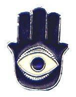 החמסה סגולה כנגד עין הרע
