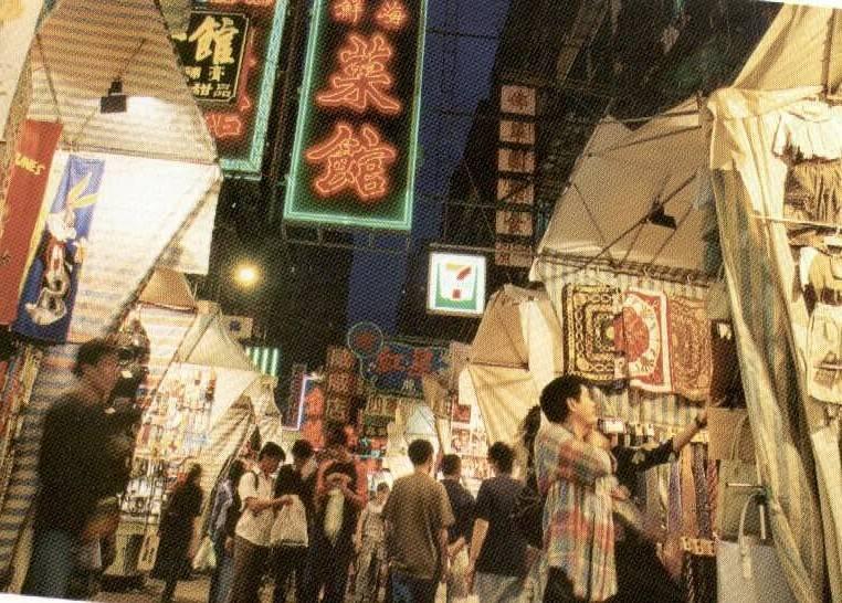 דיסקברי טיול עולמי | טיול לשנגחאי