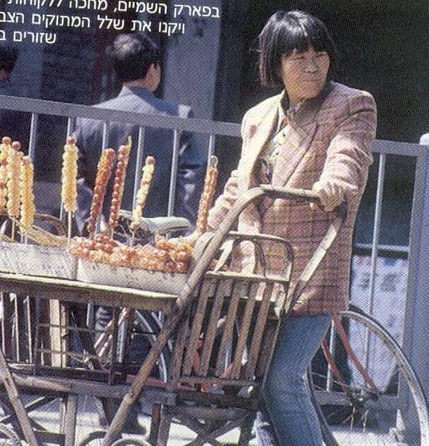 מוכרת ממתקים - דוכן רחוב