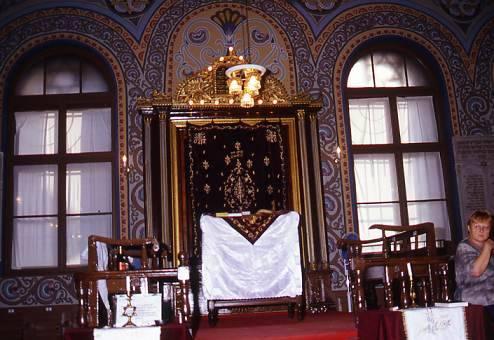 ארון הקודש בבית הכנסת שבפלובדיב