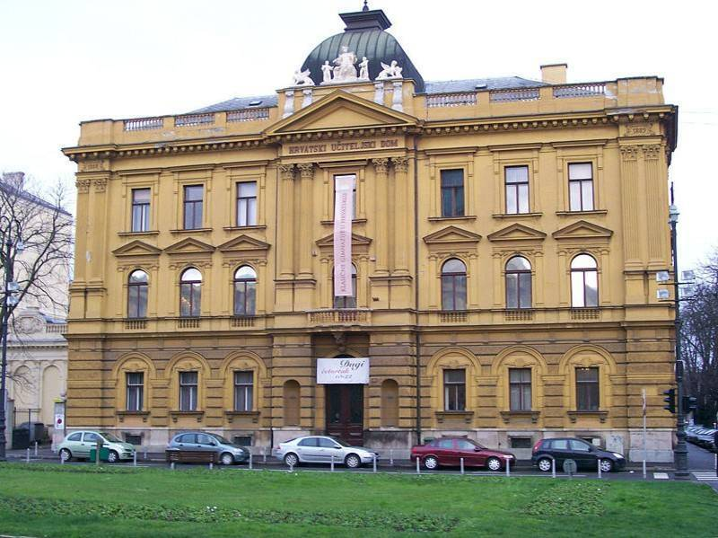 מוזיאון Hrvatskikolski . צילום: ויקיפדיה