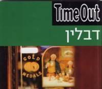 כל המידע שרציתם לדעת על דבלין. Time Out דבלין