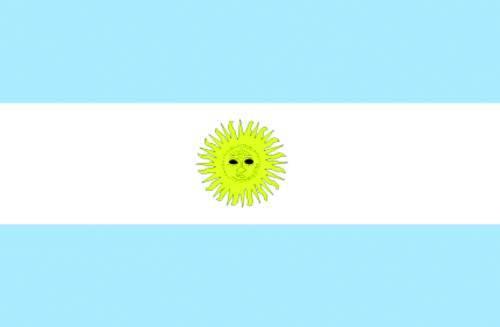נופי ארגנטינה. צילום: עודד כהן