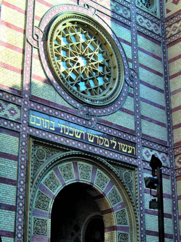 Nagy Zsinagoga