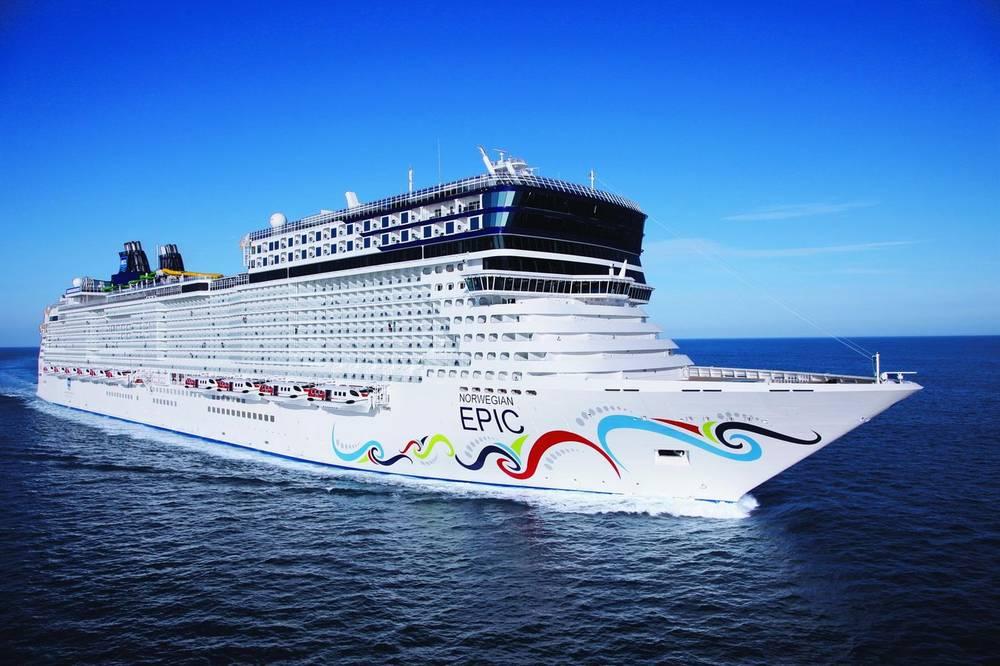 הדיל היומי: חבילת שייט למערב ים התיכון   סוכות   12.10    8 לילות   NORWEGIAN EPIC