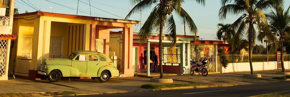 טיול מאורגן לקובה   10 ימים