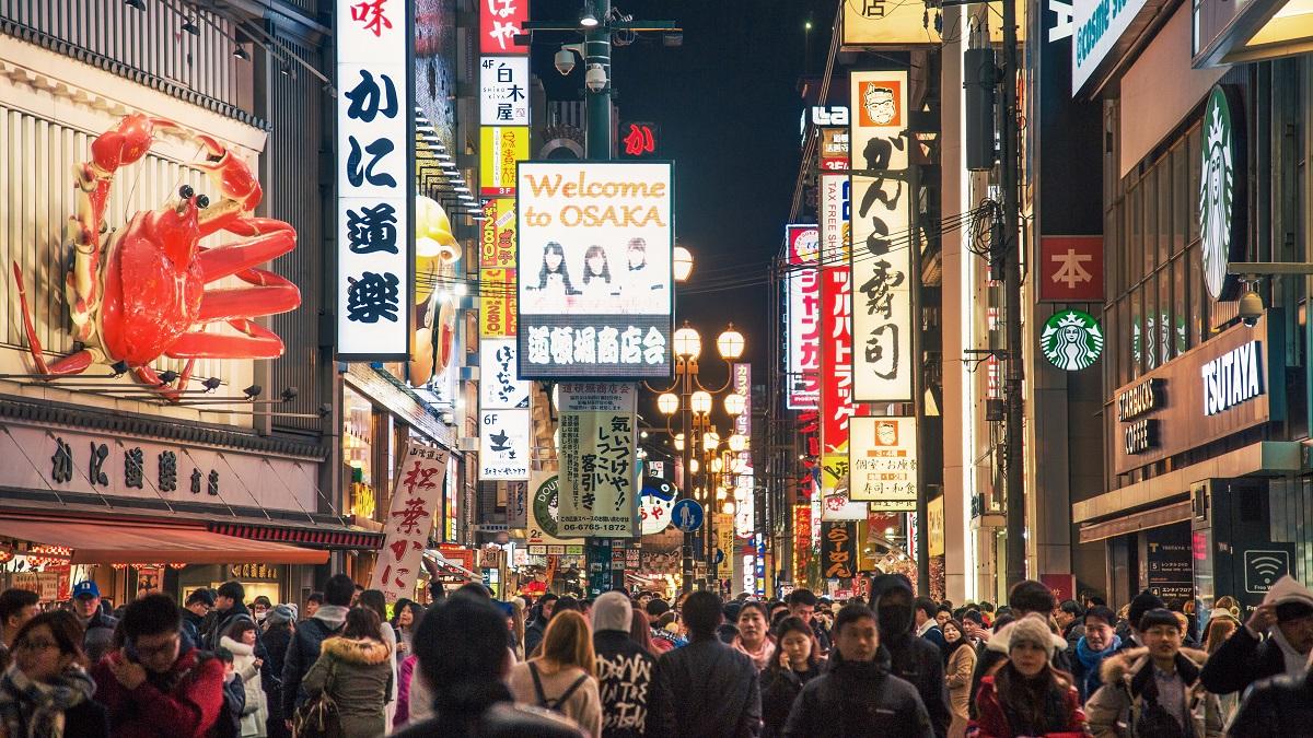 טיול מאורגן ליפן בפריחת הדובדבן | 8.3.21, 21.3.21, 30.3.21 | 15/16 ימים | כולל האיים שיקוקו ונאושימה