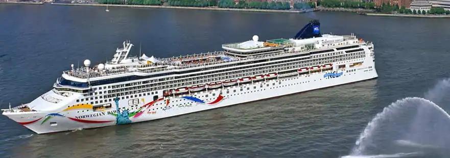 חבילת שייט לים האדריאטי | 23.10 | הפלגה מונציה | 9 ימים | 1590 דולר | NORWEGIAN DAWN