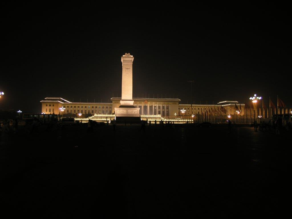 2 כיכר טין אן מין בלילה