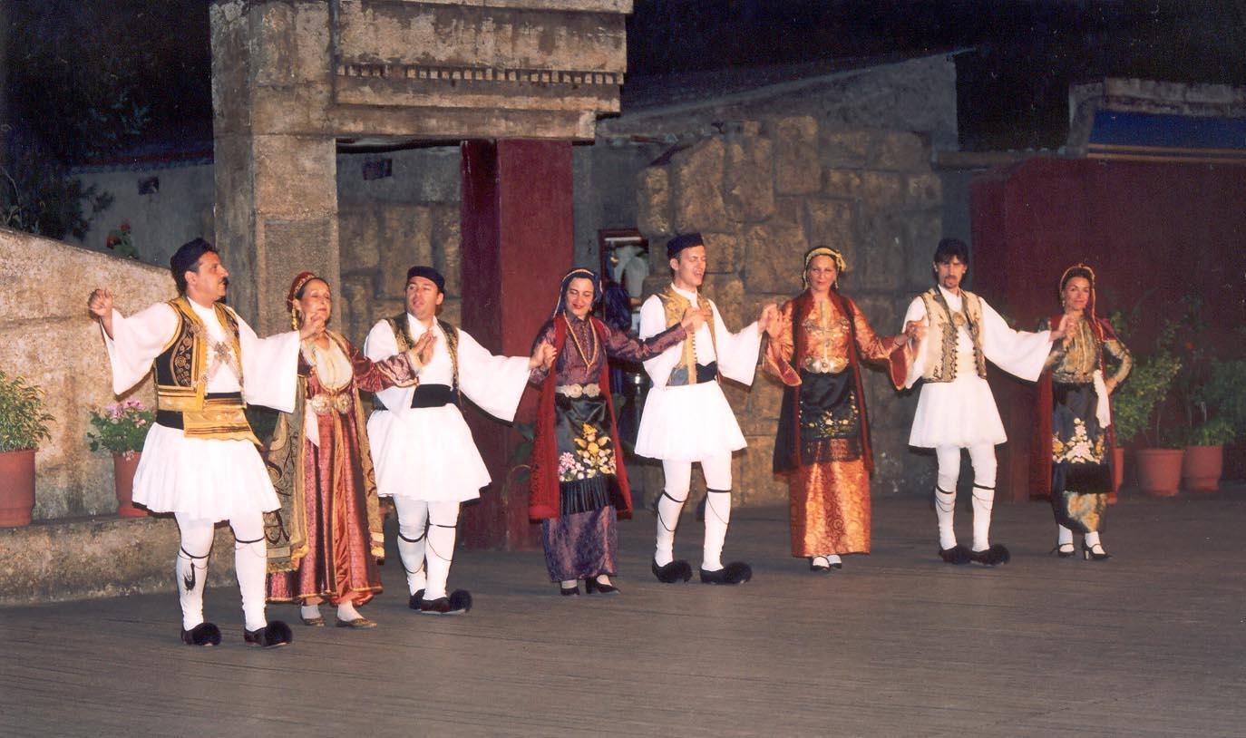 יוון תרבות