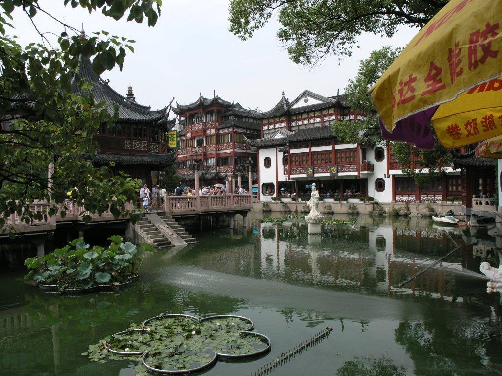 שאנגחאי