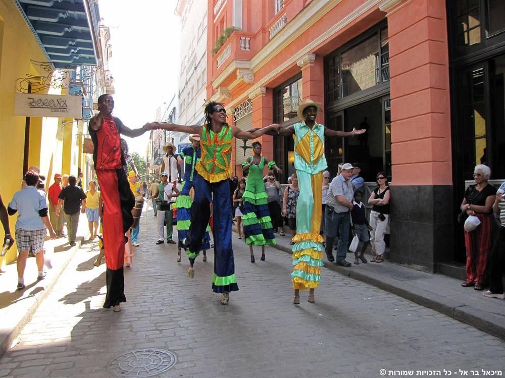 ברחובות קובה