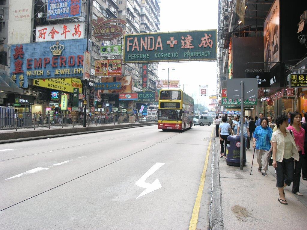 הונג קונג - העיר