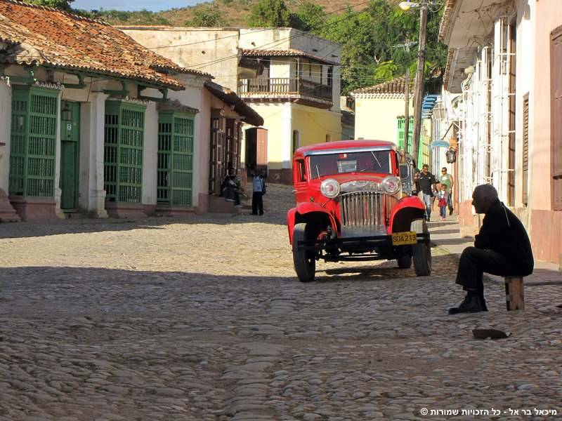 רחוב טיפוסי בקובה